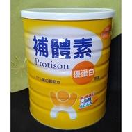 宅配免運《costco好市多線上代購》補體素優蛋白 (51%優質蛋白質配方) 原味 1200 公克