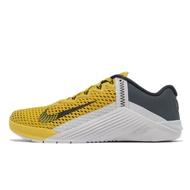 Nike 訓練鞋 Metcon 6 黃 灰 重訓 男鞋 運動鞋 健身專用 【ACS】 CK9388-707