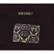 ANNA SUI 安娜蘇 黑色 薔薇 花園 奢華 圖騰 絨毛毯 毛毯 地毯 毯子