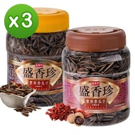 【盛香珍】豐葵香瓜子禮桶X3桶入(焦糖風味/桂圓紅棗風味-2種口味可選)