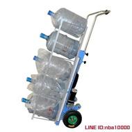 電動搬運車大桶水電動爬樓車載物爬樓機載重王上下樓梯神器搬運電動手推車 JDCY潮流站