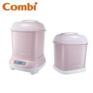 Combi Pro 360高效烘乾消毒鍋+保管箱 優雅粉