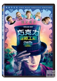 巧克力冒險工廠 DVD