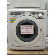 (民安)三洋7.5公斤烘衣機 二手家電 中古家電 二手烘衣機 中古烘衣機11