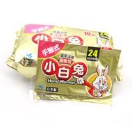 小白兔24小時暖暖包 (10pcs/包)X5