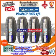 ยางรถยนต์ขอบ20 MICHELIN 265/50 R20 PRIMACY™ TOUR A/S ยางใหม่ปี 2021✨ (4 เส้น) ยางขอบ20 FREE!! จุ๊บเหล็ก PREMIUM BY KENKING POWER 650฿ (ลิขสิทธิ์แท้รายเดียว)