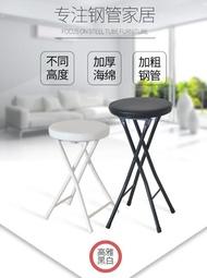 摺疊凳子家用辦公簡約現代戶外便攜式椅子高腳圓凳皮餐桌椅吧台凳