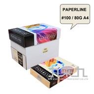 PaperLine #100-80G A4 象牙白影印紙(單包)