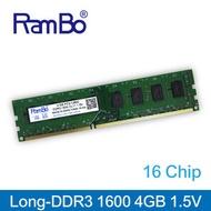 Rambo - 8GB DDR3-1600 Long DIMM 16-Chip 1.35-1.5V 記憶體 內存條 台式電腦適用 PC
