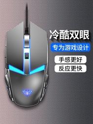電競滑鼠 USB有線 炫酷燈光 可宏編程 專為遊戲設計 4檔DPI
