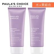 寶拉珍選 2%水楊酸身體乳+10%果酸身體乳