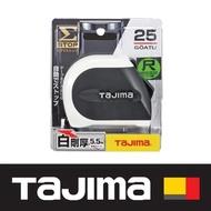 【TAJIMA 田島】自動固定捲尺 5.5米x25mm/台尺(SS2555S)
