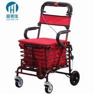現貨豪美佳 老年購物車折疊可坐老人手推車助行代步買菜車帶座椅輪子