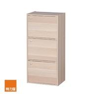 【特力屋】日本IRIS木質三空櫃附門-淺木色 W41.5H88