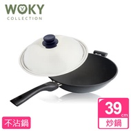【WOKY 沃廚】極岩39CM炒鍋(健康無塗層)