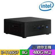 【Intel 英特爾】NUC平台【FINUC11PAHi70001】Intel四核心 SSD高速迷你電腦
