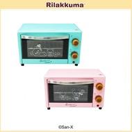 【Rilakkuma 拉拉熊】日本正版授權-電烤箱9L
