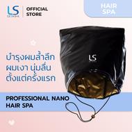 LESASHA หมวกอบไอน้ำ พลังนาโน รุ่น Professional Nano Hair Spa LS0573 ถนอมผม บำรุงผม Treatment Cap รับประกัน 2ปี