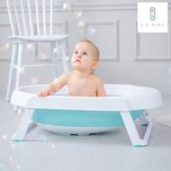 【L.A. Baby】溫感折疊式浴盆(綠色)