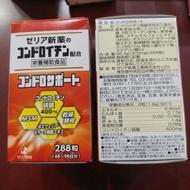 現貨特價日本 ZERIA 軟骨素 288粒  日本ZERIA軟骨素