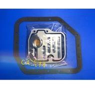CA汽材 豐田 ALTIS 1.8 02-09 變速箱濾網 油網 油底殼墊片 9代