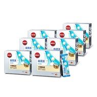 限量贈Neoflam大理石抗菌砧板限時買就送5%滿5999再送5%超贈點【葡萄王】益菌王粉末顆粒30包X7盒
