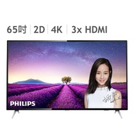 "好市多 Philips 65"" 4K 智慧連網顯示器含視訊盒 65PUH6183"