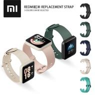 小米手錶超值版矽膠錶帶 紅米手錶 單色矽膠TPU替換錶帶 Redmi紅米手錶/小米手錶LITE通用