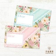 花卉婚禮遊戲刮刮卡 刮刮樂 留言卡 |粉|蒂芬妮綠|【Bonne Boutique幸福雜貨】