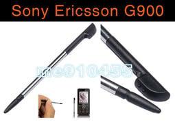【全新 Sony Ericsson G900 專用PDA觸控筆】手寫觸控筆 手寫筆 觸控筆