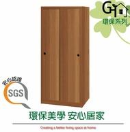 【綠家居】蘿倫 環保2.7尺塑鋼推門雙吊衣櫃/收納櫃(三色可選)