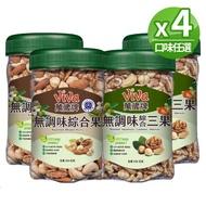 【萬歲牌】無調味綜合果/三果350g(4罐組)