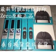 【小燕代購】Zero彈 原廠正品保證 絕非精工1.0歐姆 煙 1盒2入