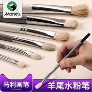 Marley G1986 Gouache Set Children's Wool Gouache Paint Brush 6 Set Art Gouache Watercolor Brush Japa