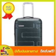 สินค้าฮ็อตฮิต กระเป๋าเดินทาง ขนาด 18นิ้ว เหยียบไม่เเตก รุ่น New Textured (ถือขึ้นเครื่องได้ Carry-on) กระเป๋าเดินทาง18 กระเป๋าเดินทางล้อลาก กระเป๋าลาก กระเป๋าเป้ล้อลาก กระเป๋าลากใบเล็ก กระเป๋าเดินทาง20 เดินทาง16 เดินทางใบเล็ก travel bag luggage size