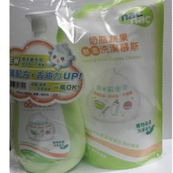 【Nac Nac】奶瓶蔬果酵素洗潔慕斯 奶瓶清潔劑 蔬果清潔劑