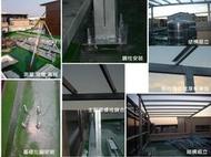 鋼架鐵皮屋興建/改建/換板---牆面坪不鏽鋼清板--4070元/坪