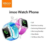 Imoo Y1 Watch Phone Official Warranty