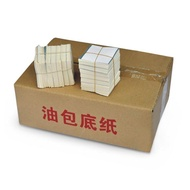 墻貼紙 方形不黏油包底紙面包紙饅頭紙點心蒸包子蒸籠墊防油墊紙西餐紙
