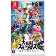 NS 任天堂 明星大亂鬥 特別版 Super Smash Bros 中文版【魔力電玩】