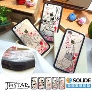 iPhone 8/7/6/6s Plus 手機殼 迪士尼 正版授權 素描風 美國軍規認證 防撞殼/防摔殼 硬殼 5.5吋 SOLiDE