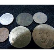 🇹🇼珍稀貨幣系列 六枚一組 含舊台幣 一角,  2/1元(新五角) 以及極罕見舊五角,特大號五元, 壹圓  六個一套