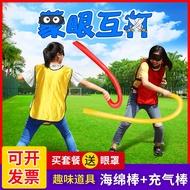 蒙眼打人棒泡沫棒游泳浮力棒軟棒互打盲打實心海綿棒團建游戲道具玩具