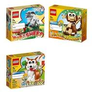 #玩樂高 LEGO 全新未拆 猴年 羊年 限定盒組 40207 40148 40235 現貨