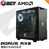 【限時促銷】AORUS RX8 主機 AMD R9 3900X/技嘉 RTX3080 EAGLE OC 10GB
