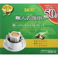 UCC Artisan coffee Drip coffee 50g 350g f608