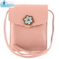 【Coa】 交換禮物 新款時尚女包布紋鍊條純色簡約日韓單肩斜跨包