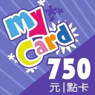 MyCard 750點 91折 虛擬點數