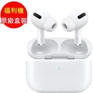 福利品_Apple原廠AirPods Pro_MWP22TA/A -九成新