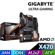 【太極數位】技嘉 GIGABYTE X470 AORUS ULTRA GAMING 電腦主機板 登錄延長保固年限五年